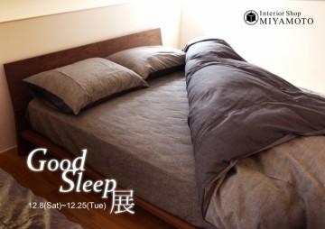 GOOD SLEEP展