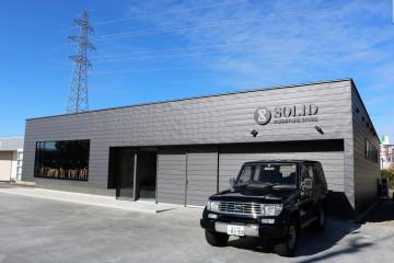 SOLID 金沢 外観 新店舗 家具 無垢材 インテリア