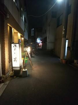 大阪 ぶらり