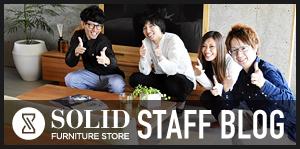 SOLID ブログ