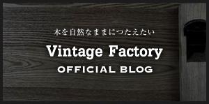 vintageblog