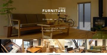 家具 レンタル