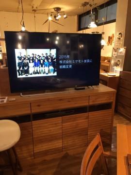 富山市家具屋3